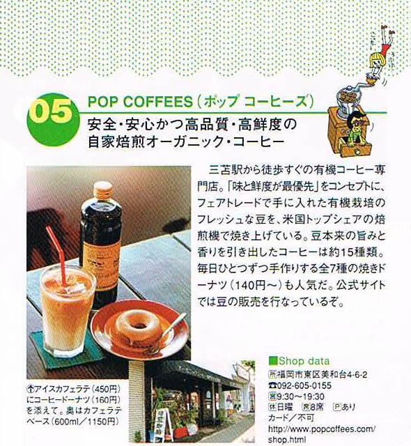 10080201.JPG