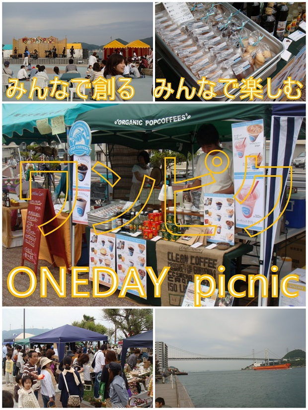 onepic2012.jpg