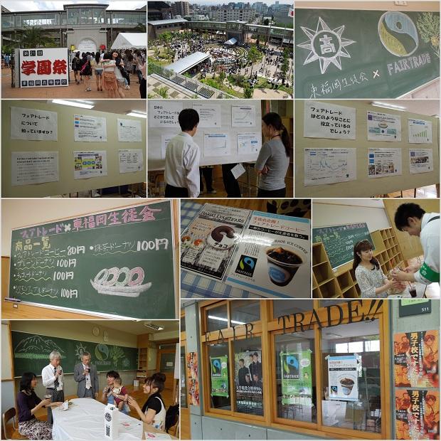 2012学園祭1.jpg