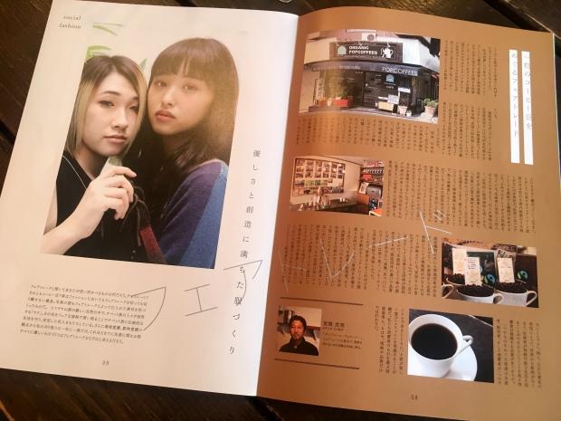 bookIMG_9714.JPG