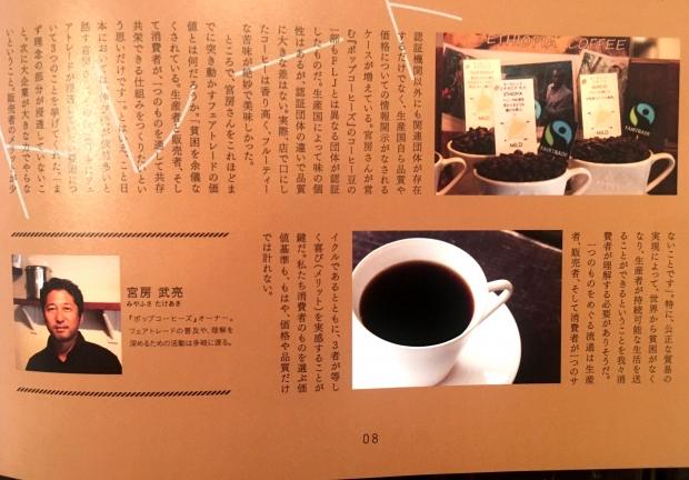 bookIMG_9719.JPG