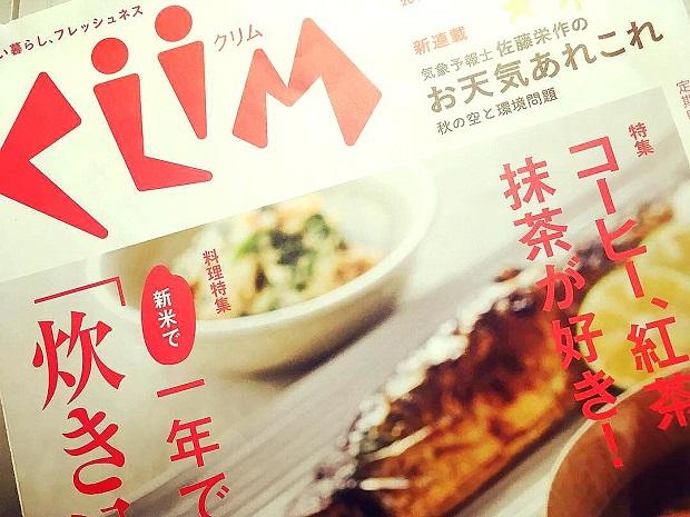 CLIM2.jpg