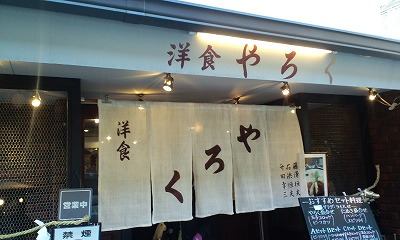 sumiyoshi2