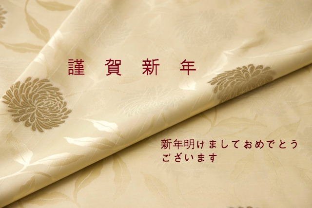 Gold chrysanthemum tablecloth close-up.jpg