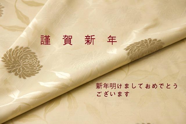 Gold chrysanthemum tablecloth close-up.jpg