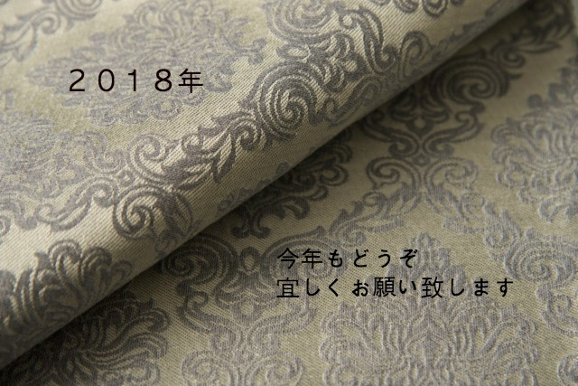 Black-silver damask runner reverse close-up.jpg
