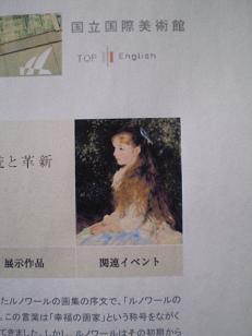 """愛しの""""イレーヌ・カーン・ダンベルス嬢"""