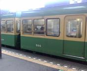 20100307101721.jpg