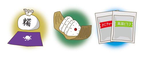 ごはんの四方山ばなし:戦と米飯