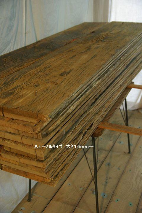 antique pine ironleg table (8)-1.jpg