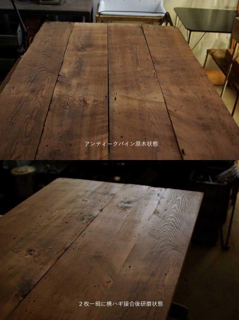 古材鉄脚カフェテーブル.jpg