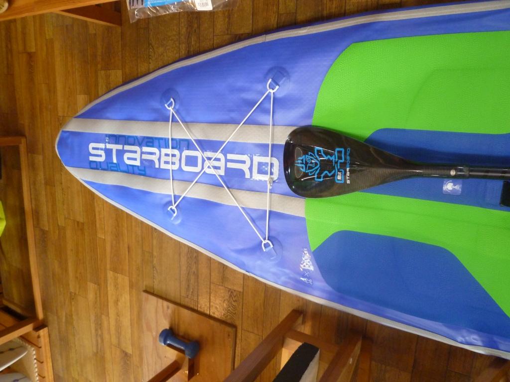 STAR.Board カスタムパドル