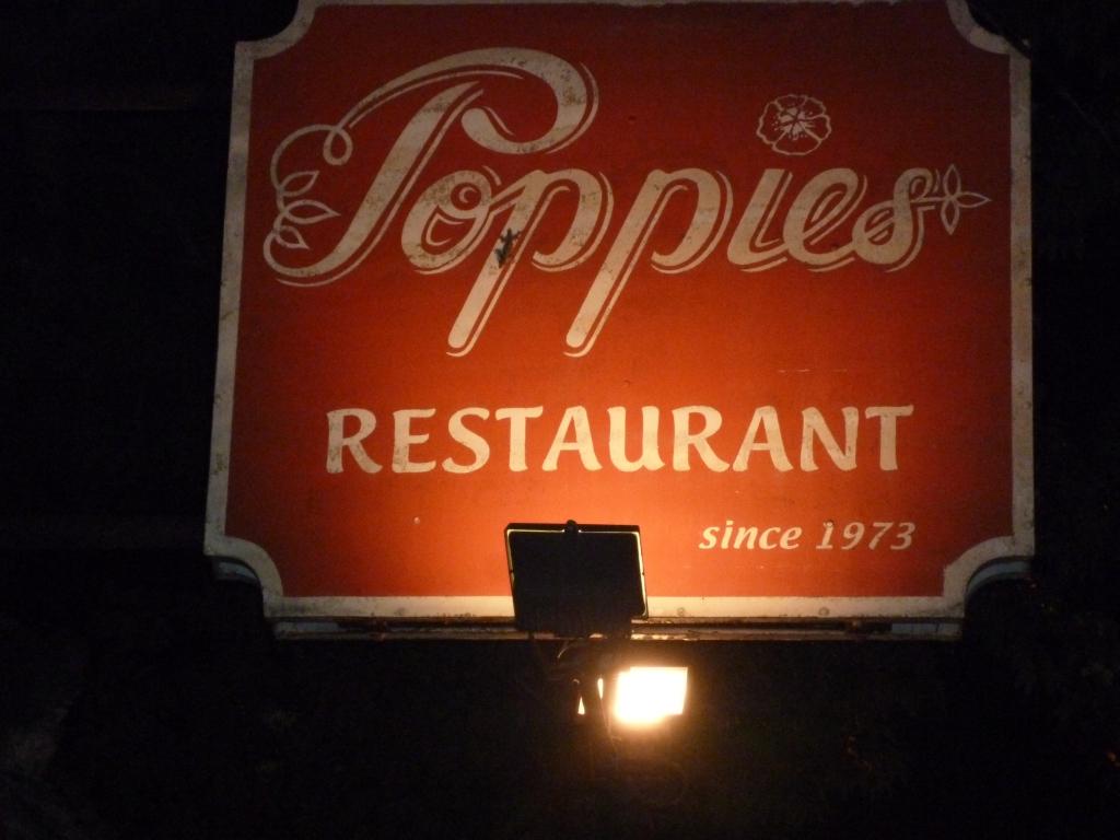 ポピーズレストラン