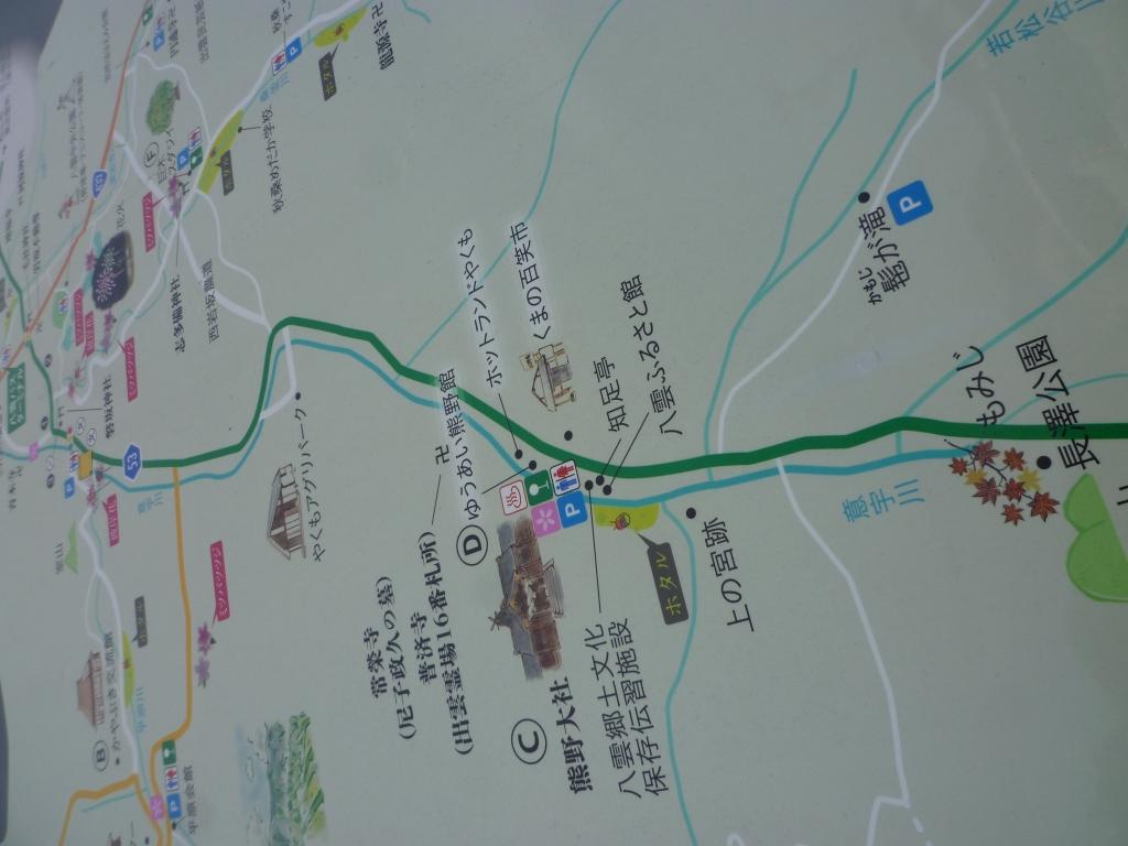 県道53号線沿い
