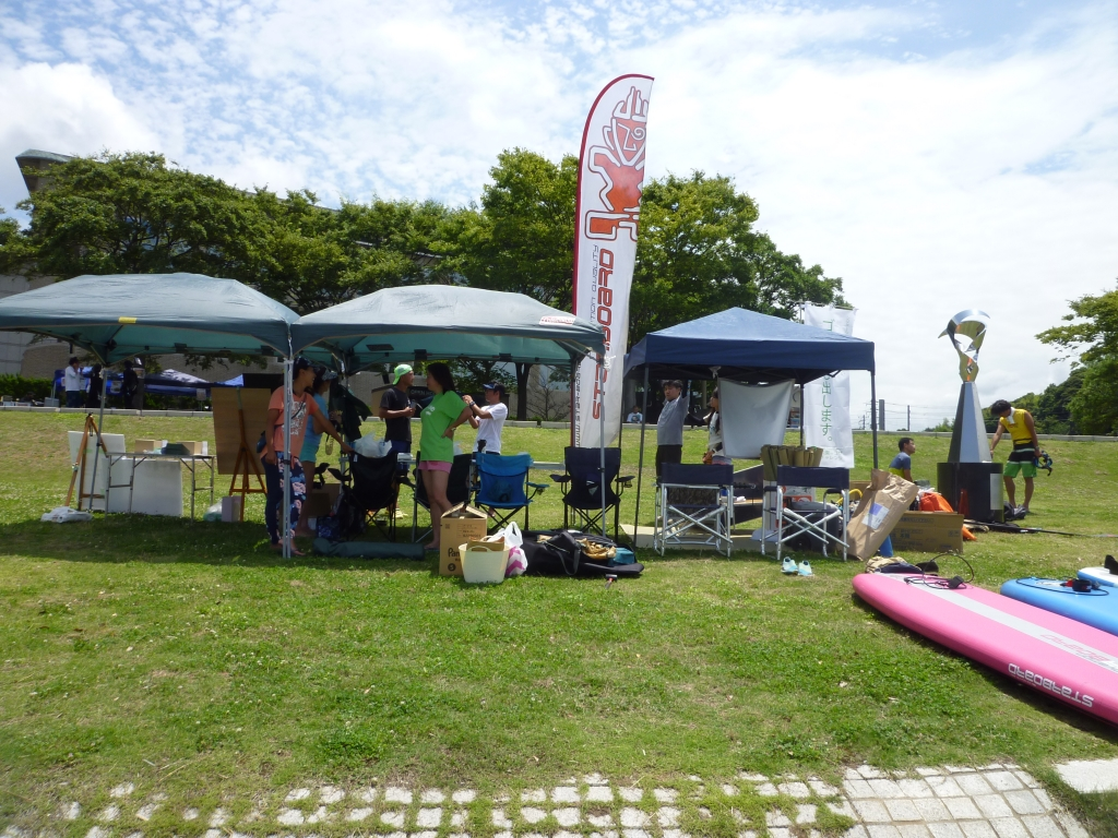 YOGA at Yomegashima