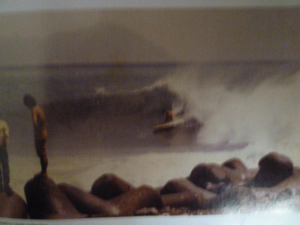 海部河口 1970年代