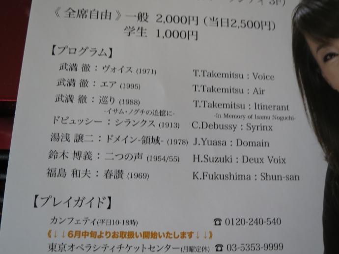 iii (26).JPG