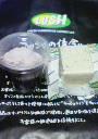NEC_0355.jpg