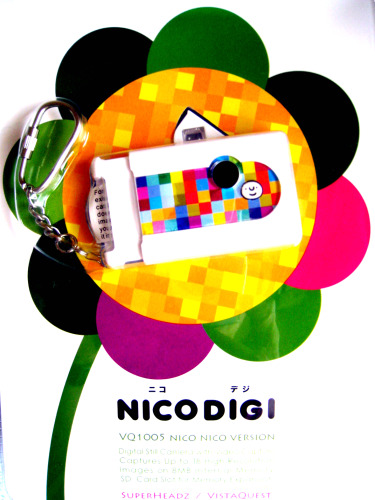 NICODIGI