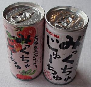 関西で大人気大阪生まれのフリフリ