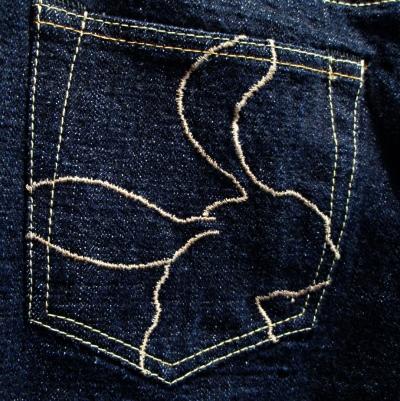 ちきりやうさぎジーンズ3