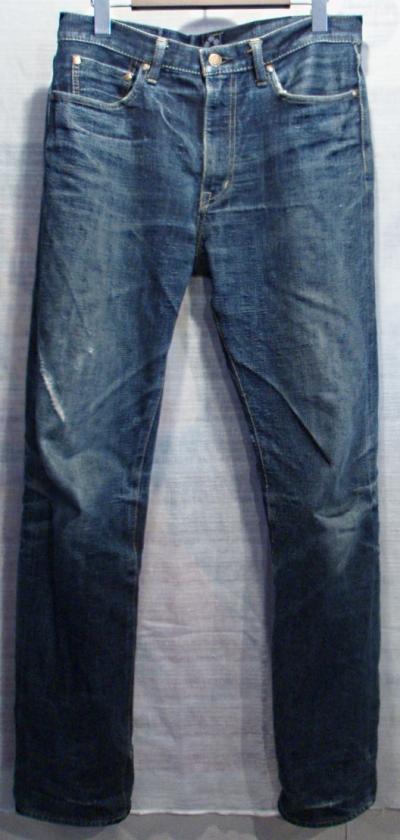 ちきやうさぎジーンズ色落ち1