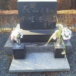 集会のお墓にお花が飾ってありました