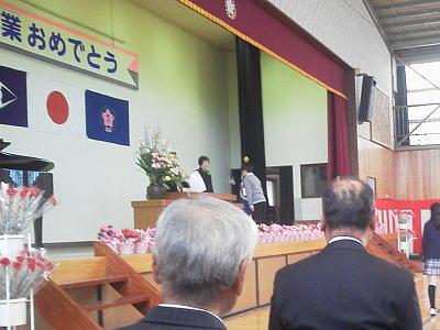 片岡小学校卒業式の1コマ