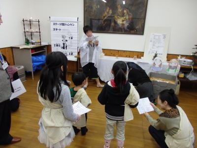 2014クリスマス祝会_劇2