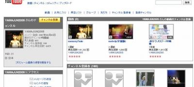 YouTube - YAMAJUN2005s Channel