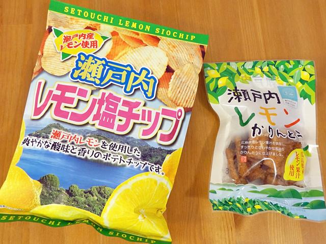 レモン塩チップ・レモンかりんとう