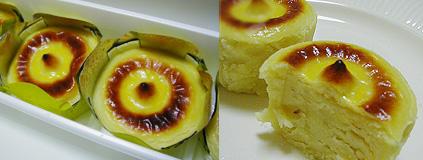 フェスティバロの唐芋レアケーキ