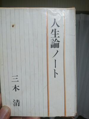 DSC_3988.jpg