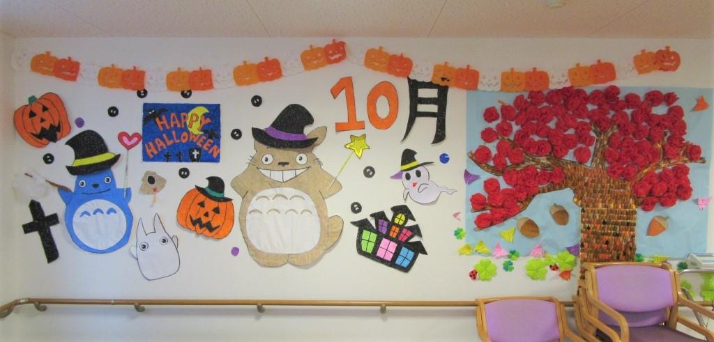 10月の壁絵