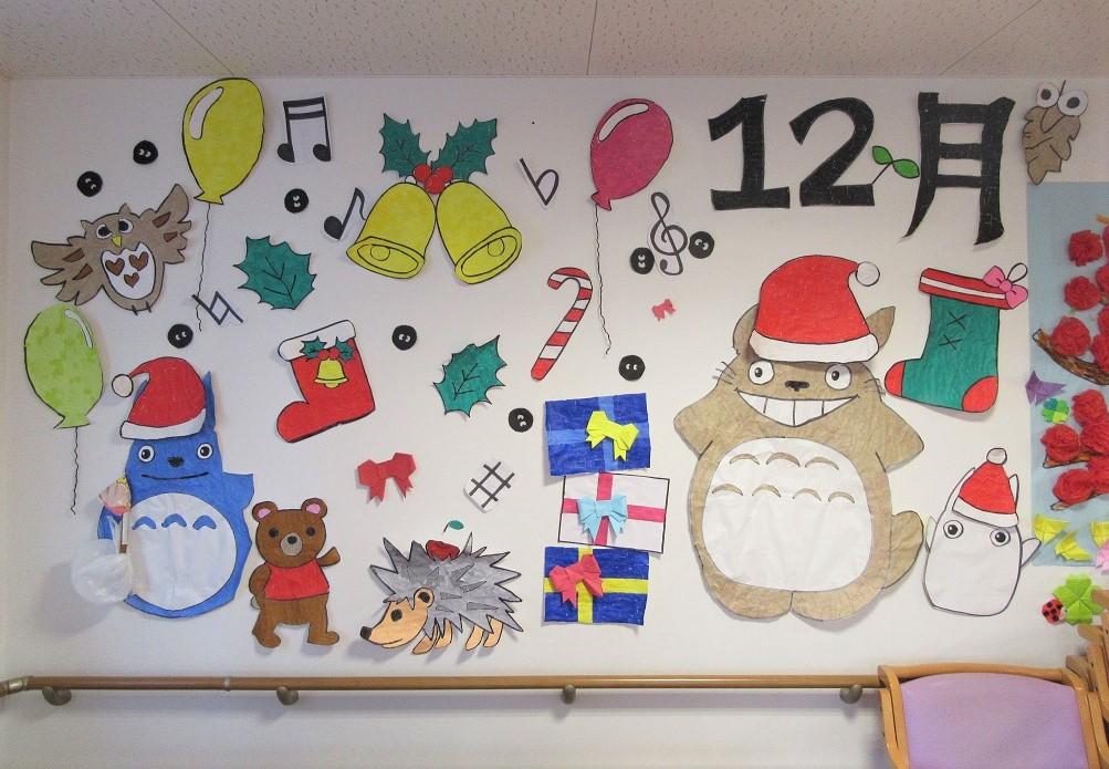 12月の壁絵