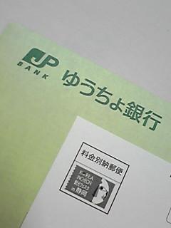 090805_1142~02.JPG