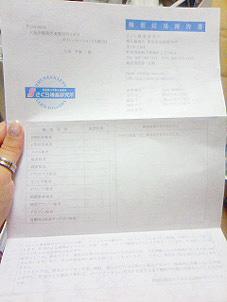 血液検査の通販