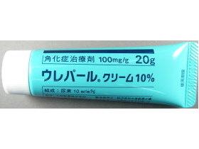 乾燥肌の薬ウレパール