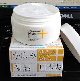 ウレパールプラスクリーム薬
