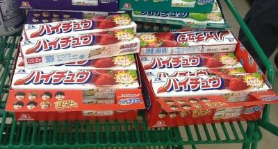 お菓子パッケージ