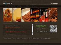 RAMBLE公式サイト