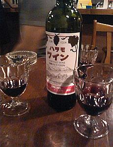 キクヤ食堂 ハラモワイン
