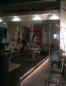 ヤッファオーガニックカフェ
