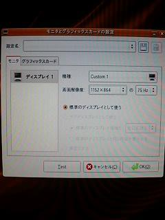 080120_1617~0001.jpg