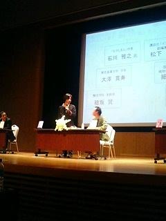 石川雅之氏の講演