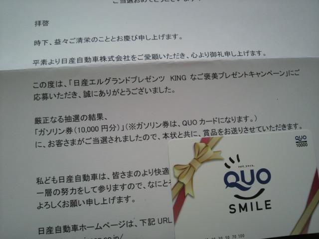 2012013109450000.jpg