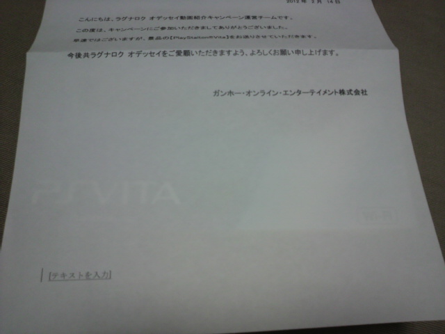 2012021510540000.jpg