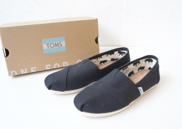 toms-bk5.jpg