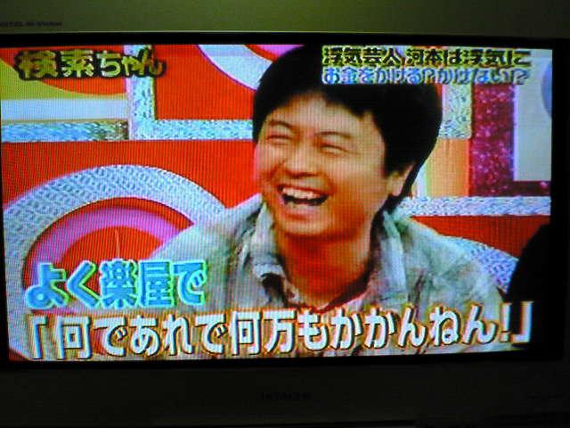 NEC_0349.jpg