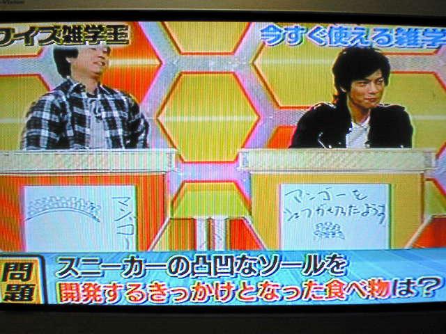 NEC_0360.jpg